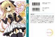 Tsuki Tsuki v01 c002