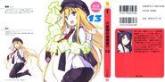 Rokujouma no Shinryakusha v13 Book Cover