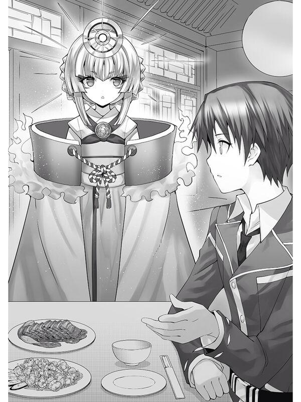 Magika No Kenshi To Shoukan Maou Vol.07 159.jpg