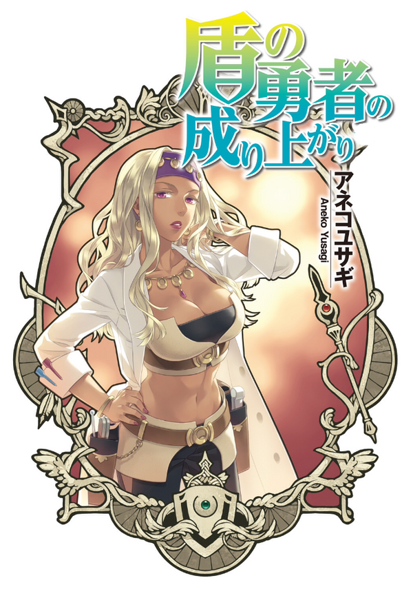 LNv12cover21.png