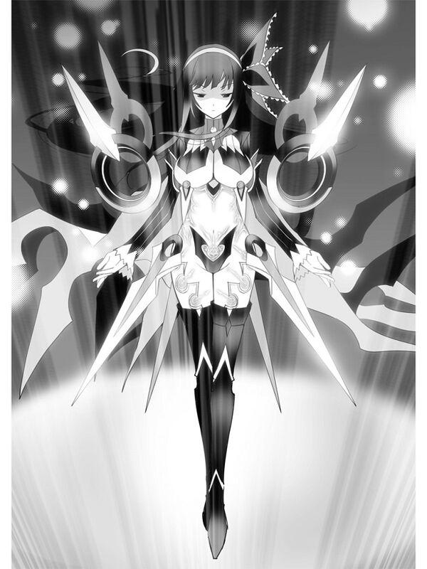 Magika No Kenshi To Shoukan Maou Vol.02 228.jpg