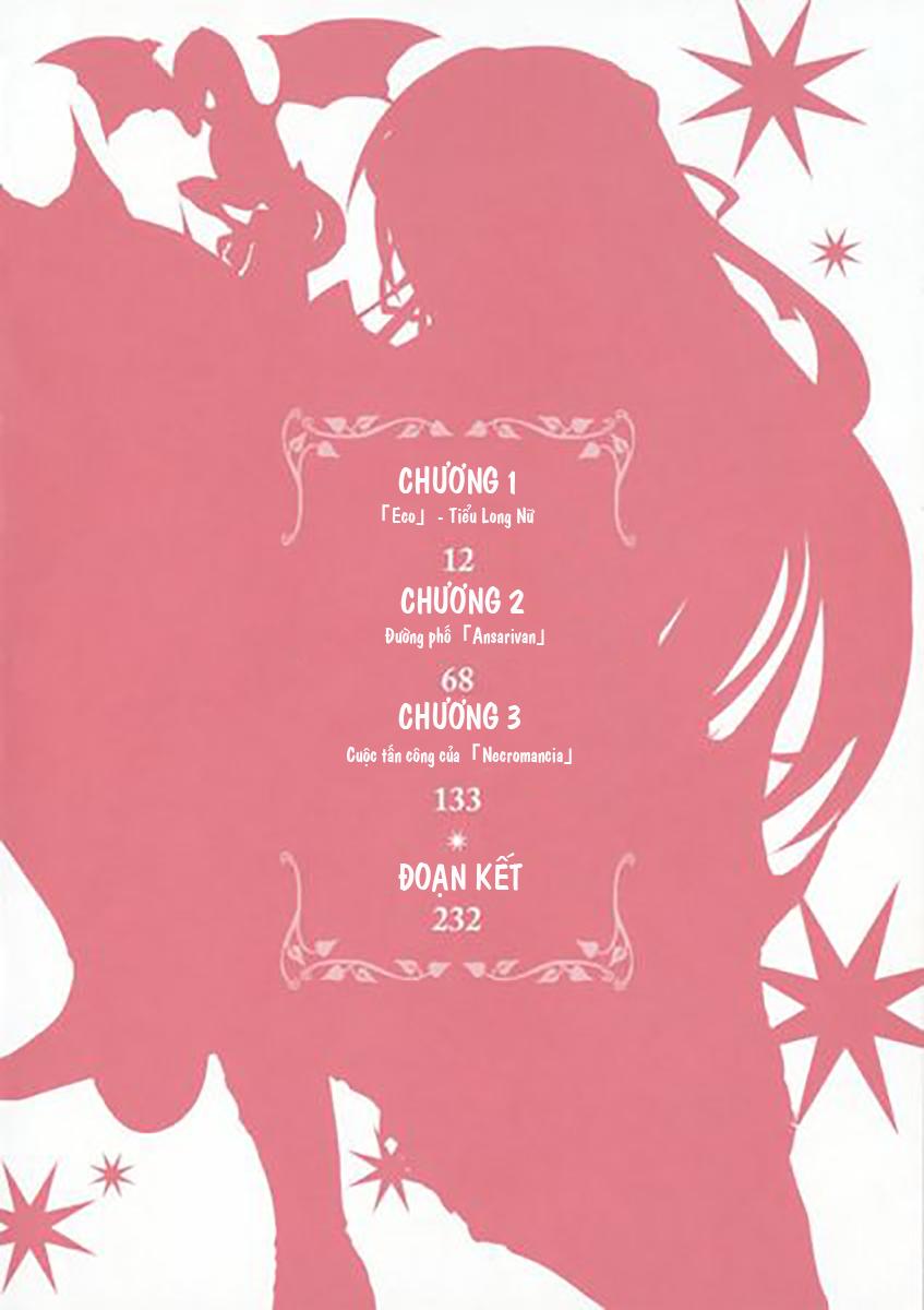Seikoku no Ryuu Kishi: Tập 1 Mở đầu