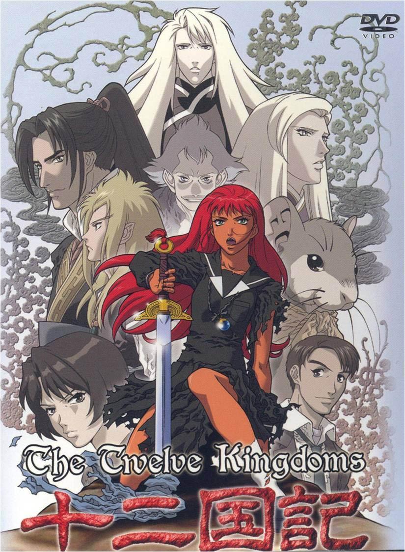 Thập Nhị Quốc Ký (The Twelve Kingdoms)