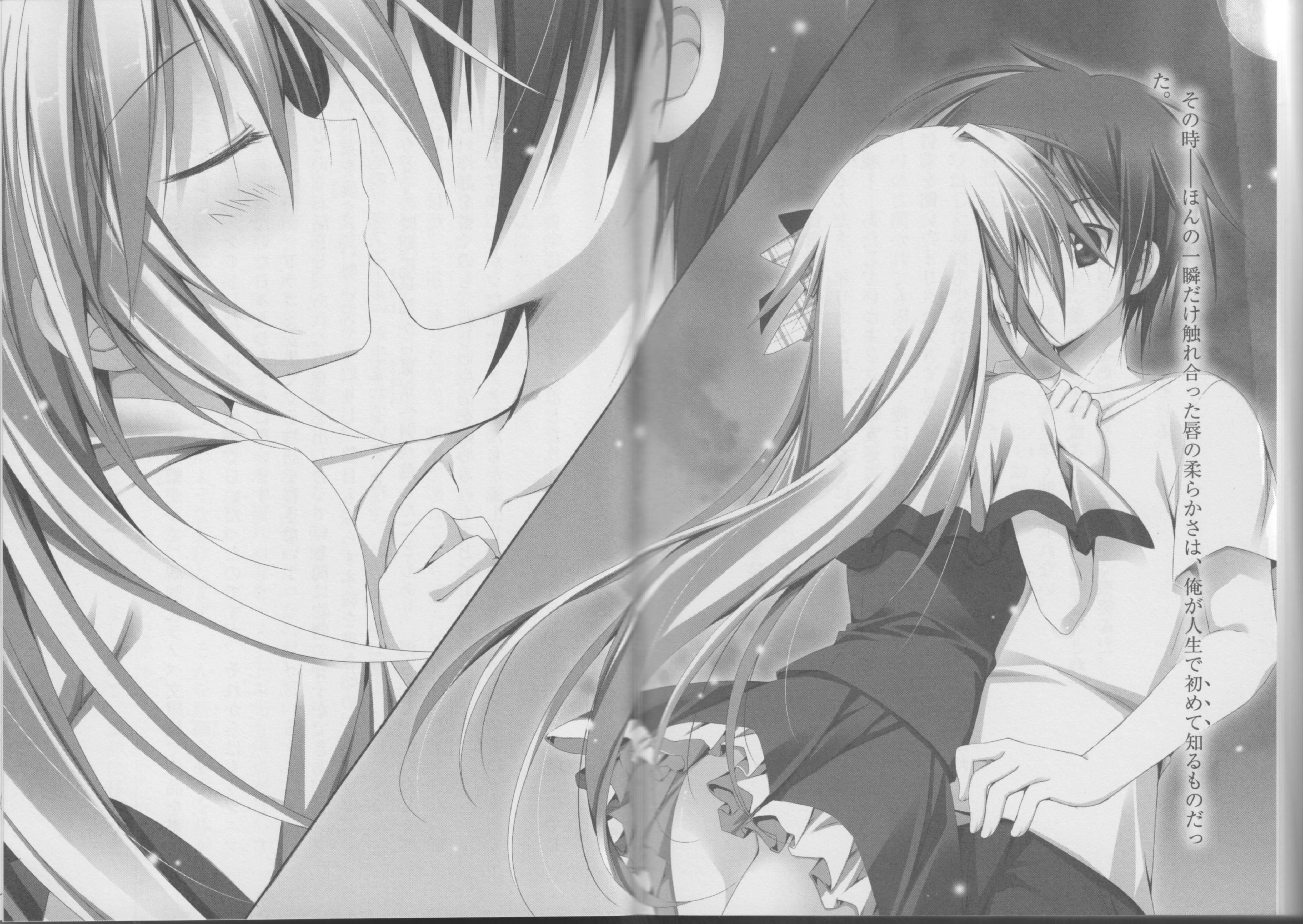 Juuou Mujin no Fafnir Vol 01.Phần kết