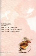 Black Bullet V5 Contents