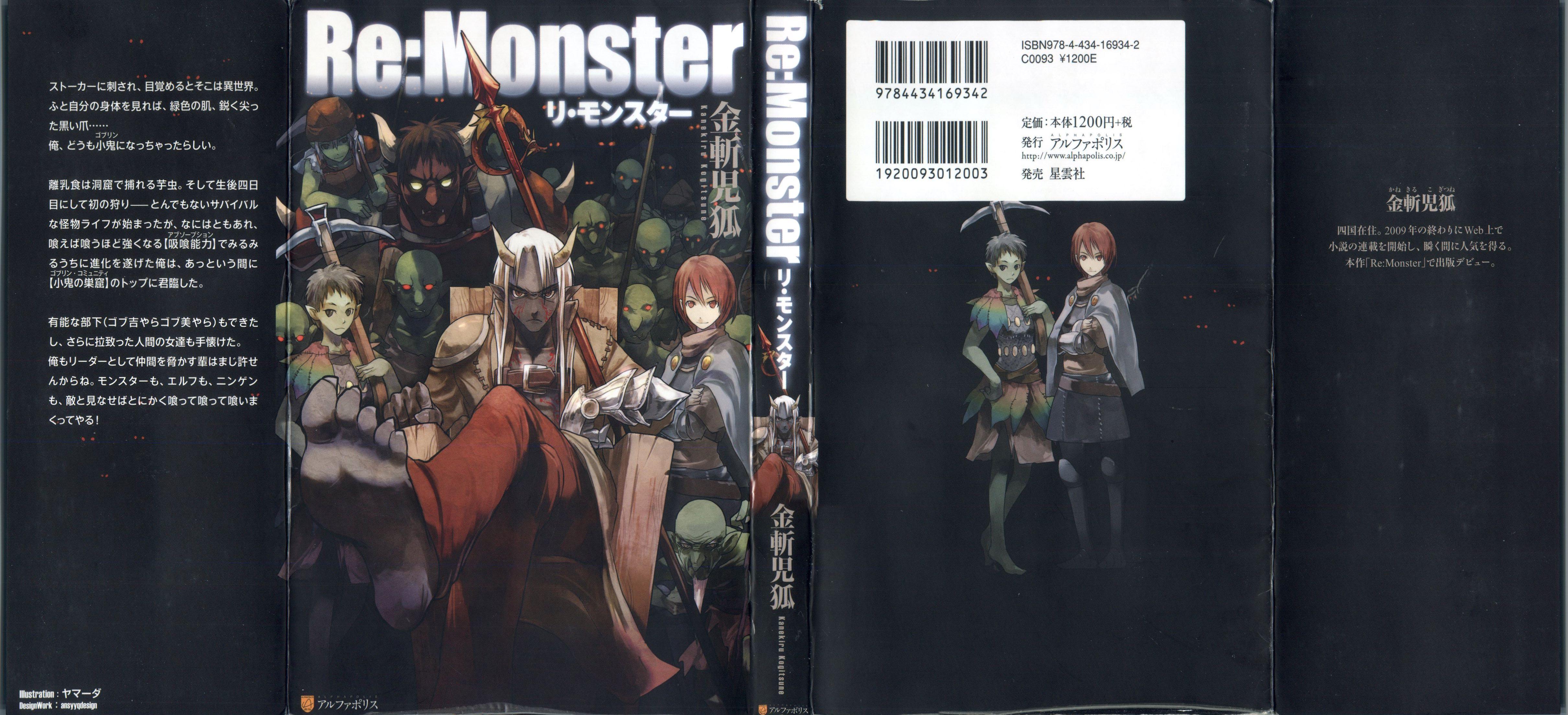 Re:Monster Tập 1