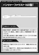 GunOta Vol4 13
