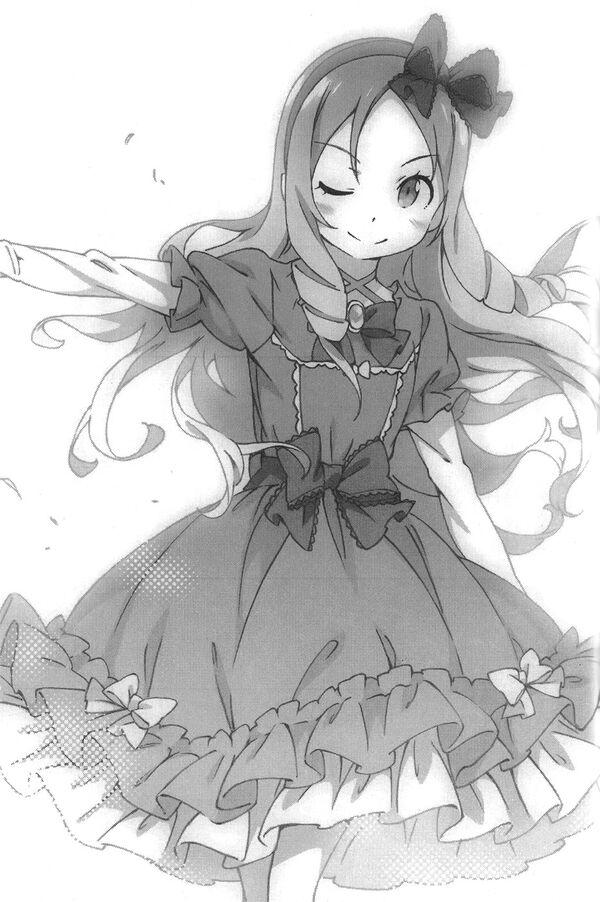 Ero Manga Sensei v01 151.jpg