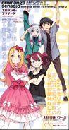 Ero Manga Sensei v04 005-004-003