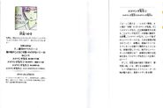 Ero Manga Sensei v04 00x