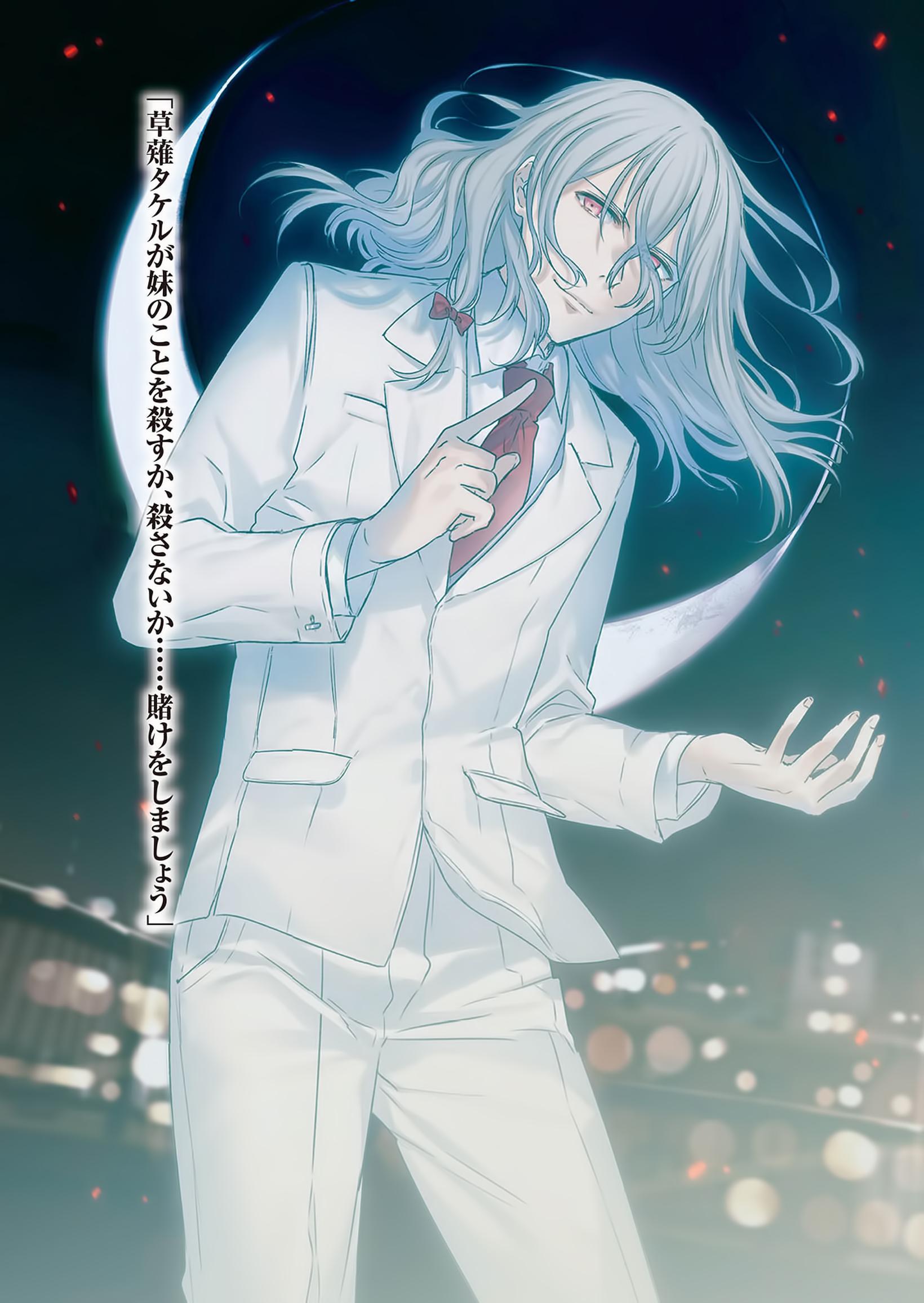 Taimadou Gakuen 35 Shiken Shoutai Tập 5 Chương 5