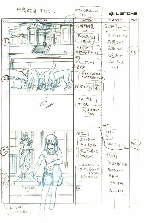 Fate/Prototype Phác thảo 09