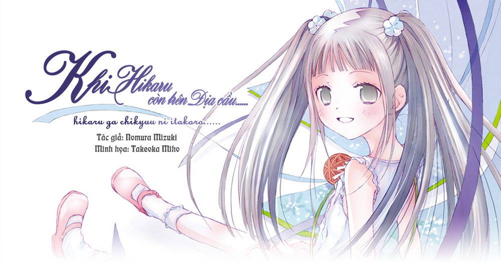 Hikaru project header3.png
