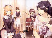 Sayonara Piano Sonata Volume 3 Color 4