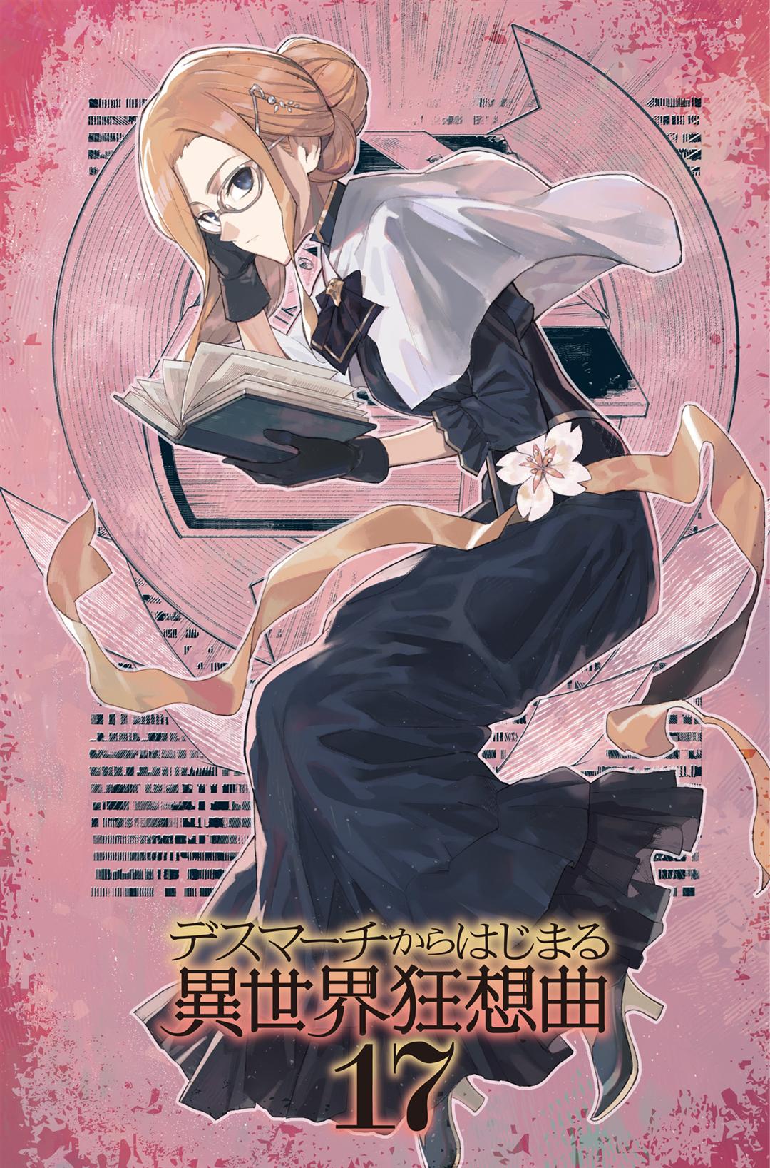 Death March kara Hajimaru Isekai Kyusoukyoku:Tập 17 Illustrations