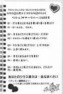 Oreshura v9 000078