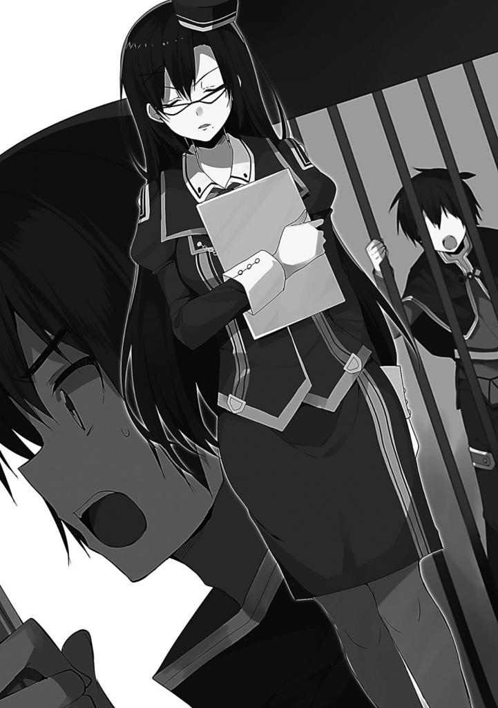 Kono Subarashii Sekai Ni Shukufuku o! Tập 3 Chương 1