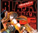 Black Lagoon 1 FULL