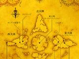 Hataraku Maou-sama Vol 9 Ch 5