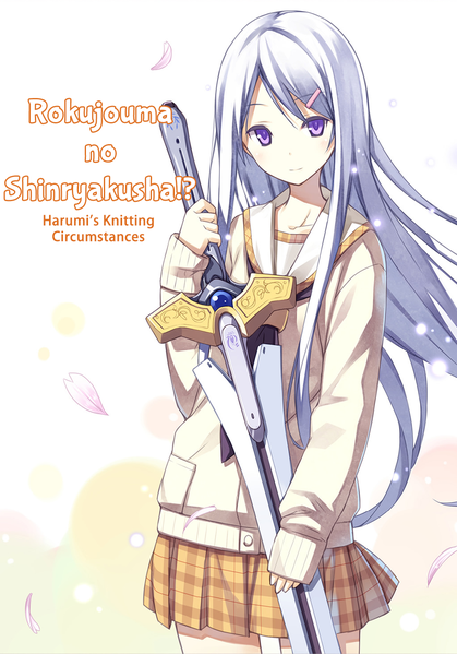 Rokujouma Harumi s Knitting Circumstances Cover.png