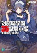 TMG v06 cover