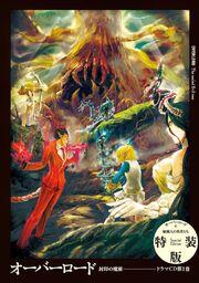 Overlord CDDrama 01.jpg