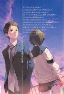 Kamisama no memocho vol01 002
