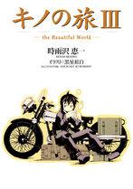 Kino no Tabi v3 001-cover