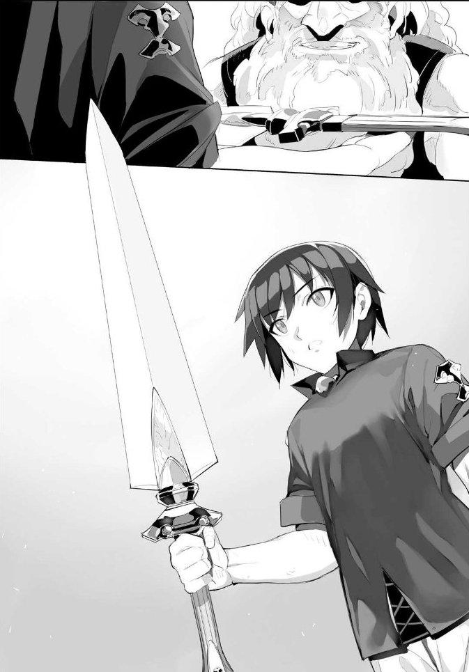 Death March kara Hajimaru Isekai Kyusoukyoku:Tập 7