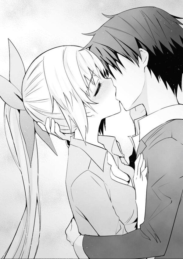 Magika No Kenshi To Shoukan Maou Vol 04 027.jpg