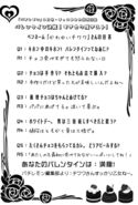 Oreshura v8 036