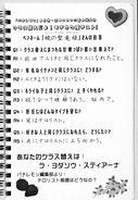 Oreshura v9 000114