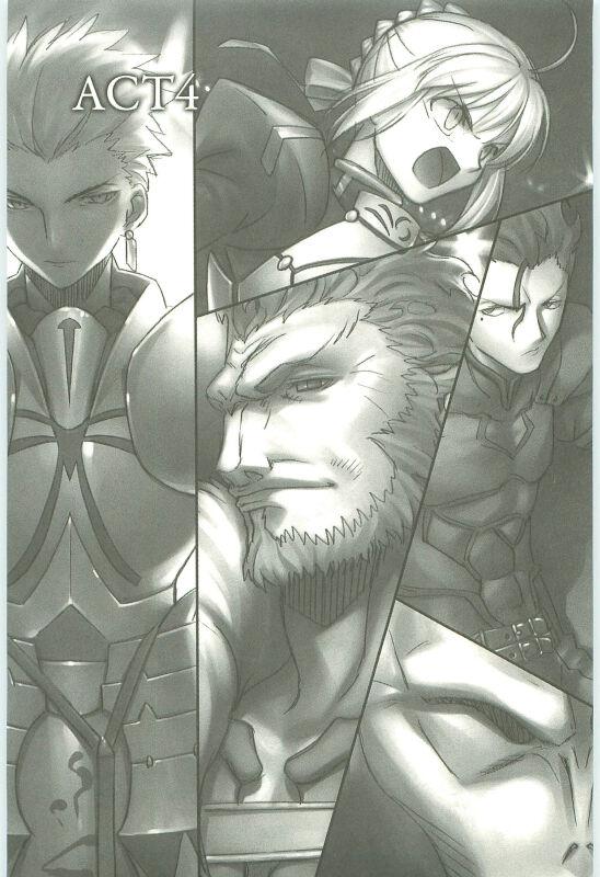 Fate Zero Act4.jpg