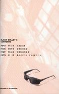 Black Bullet V6 Contents