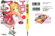 Ero Manga Sensei v02 000