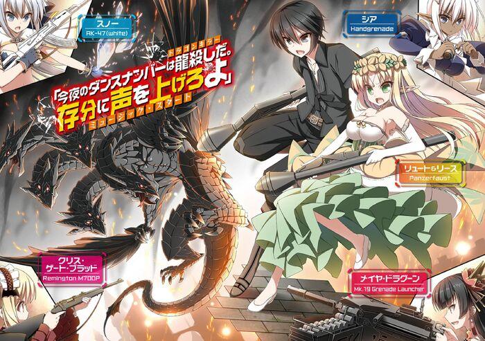Chỉ là minh họa thôi trong Light Novel cả đám sẽ đánh với con Hydra này