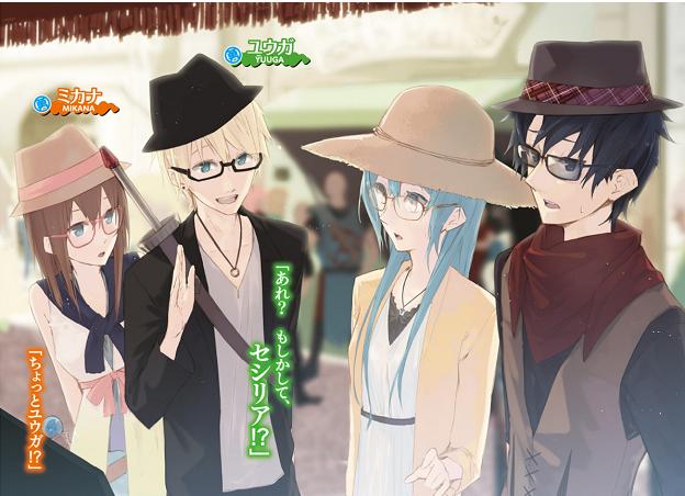 Yuusha Party Chương 13