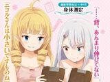 Eiyuu no Musume Chap 63