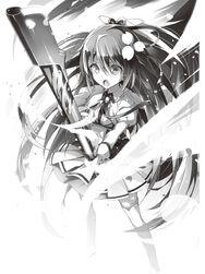 Soshi vol1 0137