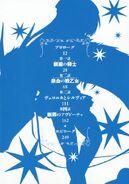 Seikoku no Ryuu Kishi v2 p008