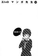 Ero Manga Sensei 10 - 269