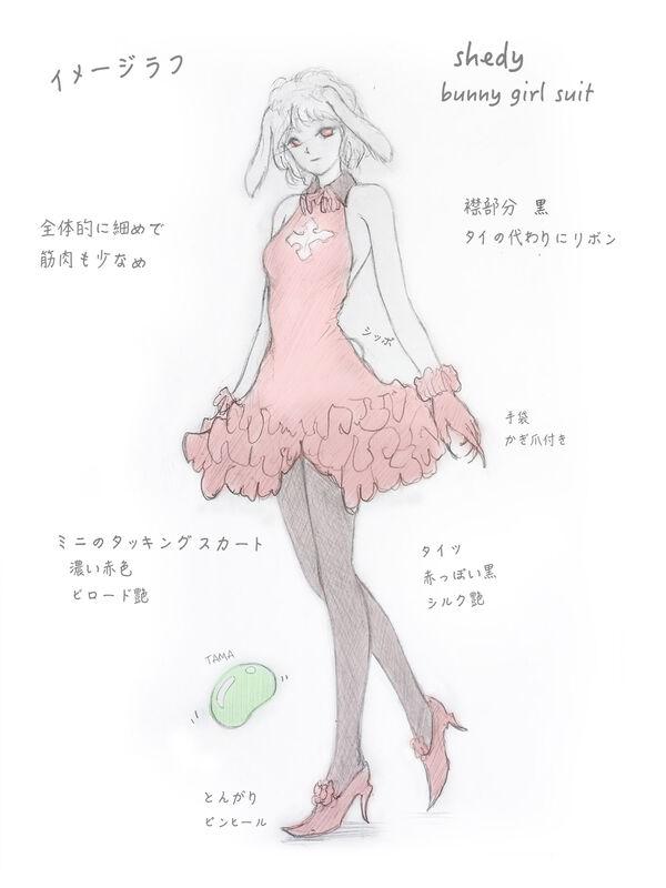 Bunnygirl1.jpg
