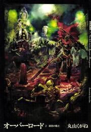 Overlord 02 001.jpg