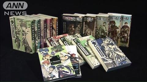 Dqt1995/Tác giả loạt tiểu thuyết Log Horizon bị cáo buộc trốn thuế