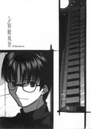 Part1illus mikiya-fujoubiru