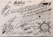 Blue Typhoon koncept 22