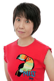 Yōko Teppōzuka