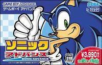 Advance Okaidoku-ban