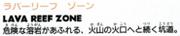 HirokazuYasuharaS&K-Logo4