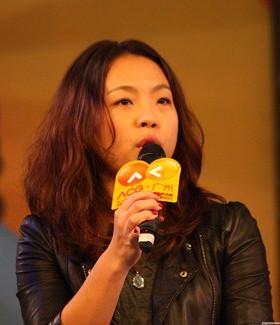 Louise Ho